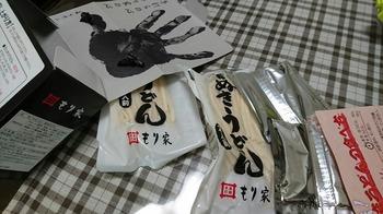 さぬき4.JPG