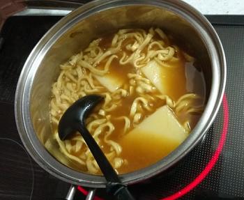 カレー煮込み3.png