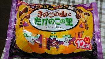 ハロウィン2.JPG