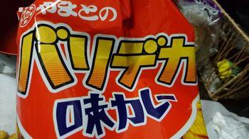 味カレー1.jpg