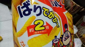 味カレー2.jpg