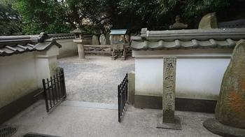 関門9.jpg