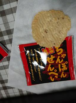 チャンポンせんべい1.png