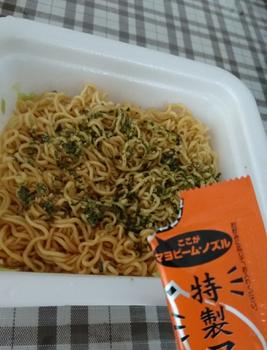 一平ちゃん3.png