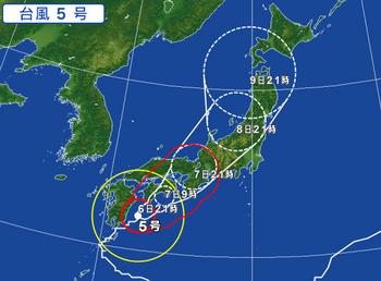 台風5号.png
