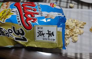 平成.png