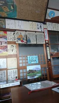 平泉そば1.png