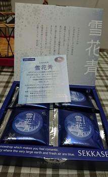 雪花青2.JPG