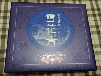 雪花青3.JPG